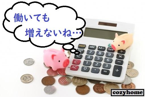 小銭と電卓と豚のマスコット